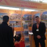 Международная ярмарка недвижимости 2015 в г.Киев