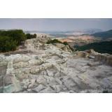 Археологический комплекс «Перперикон»
