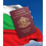 Болгария уже не меняет гражданство на инвестиции