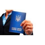 Визы в Болгарию станут доступнее