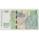 Валюта Болгарии - лев, гордый символ страны с неизменным с 2005 года курсом к евро