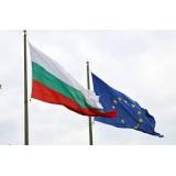 Болгария - новый председатель Совета Европы