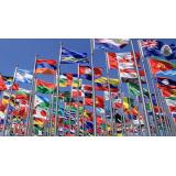 Болгария: 42 место в рейтинге безопасности