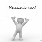 Тур за недвижимостью в Болгарию